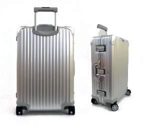 Koffer bei MarkenKoffer