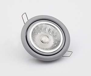 LED-Lampe bei Grünspar