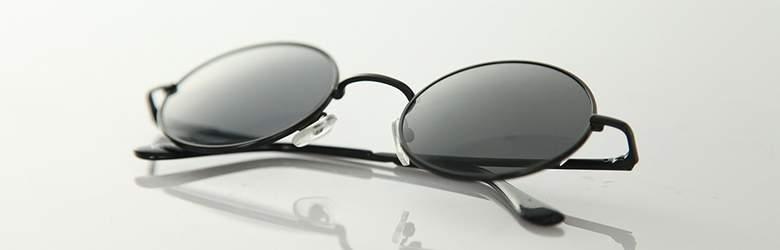 Sonnenbrille bei LinsenQuelle