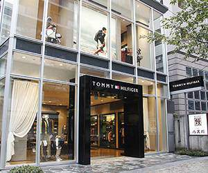 Tommy Hilfiger Filiale